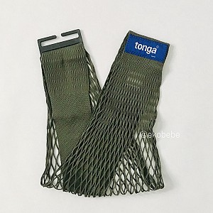 Tonga Mesh Sling - Adjustable Baby Carrier Olive